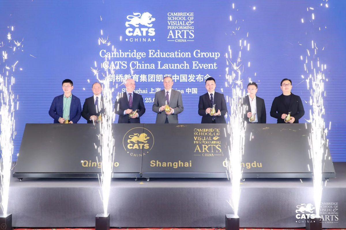 剑桥教育集团CATS凯师开启中国发展之路