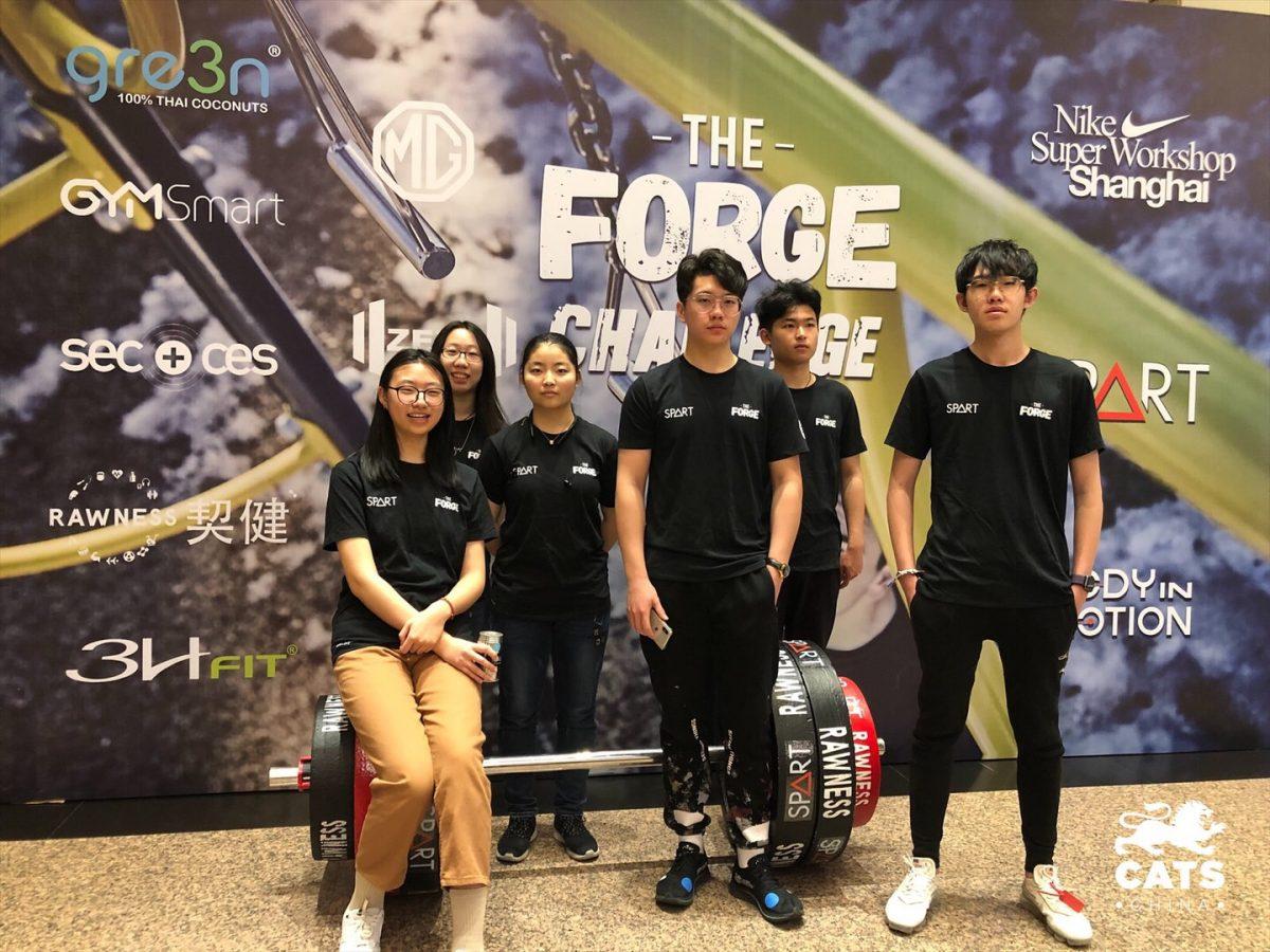 志愿活动 | 耐克超级盛典-The Forge Challenge