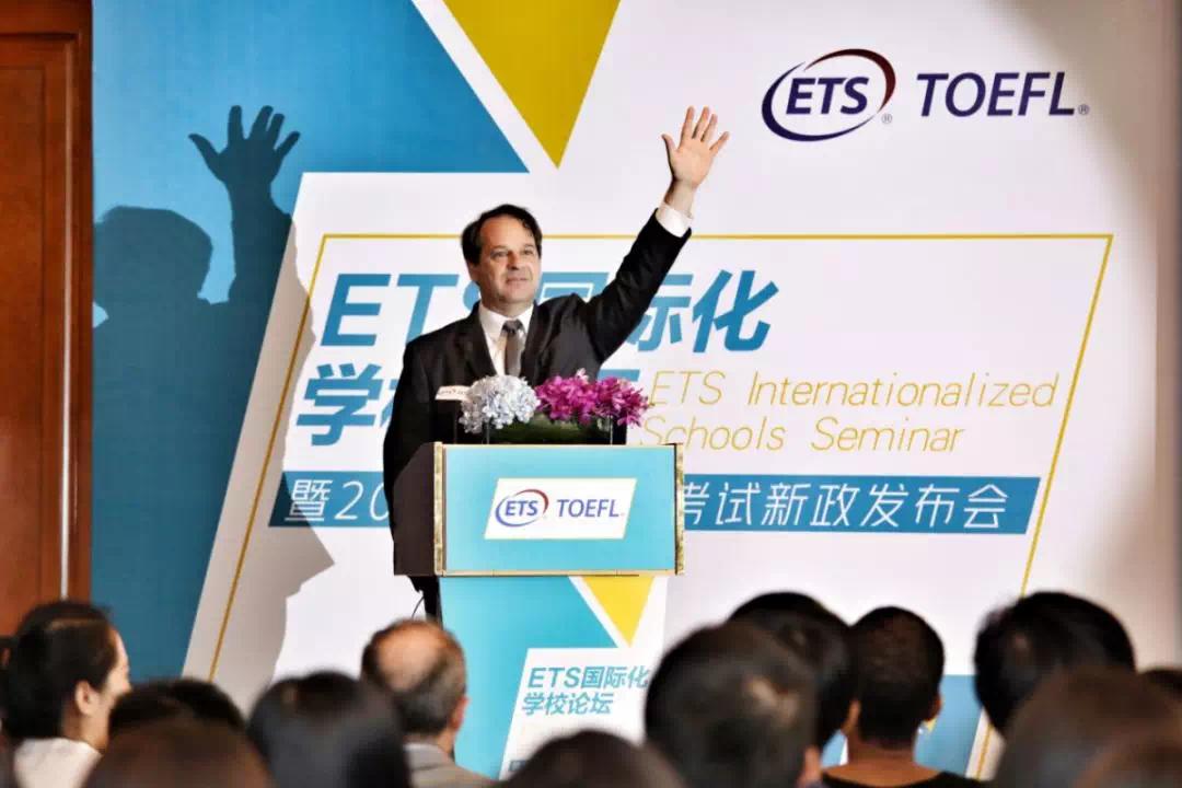 剑桥凯师中国作为特邀学校参加ETS托福改革新闻发布会