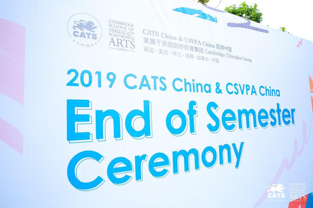 2019 剑桥凯师中国 CATS China & CSVPA China 毕业暨升学典礼