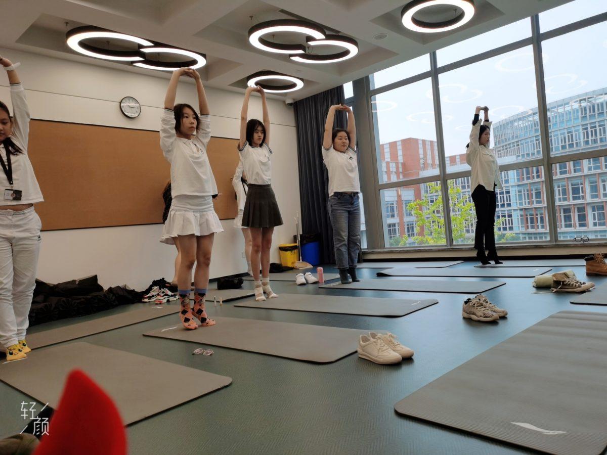 运动课程-瑜伽 | 也许瑜伽能把你带回到一条内观的路上