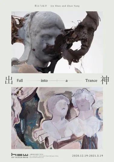 草长莺飞的三月和剑桥艺术CSVPA China一起在魔都观展吧
