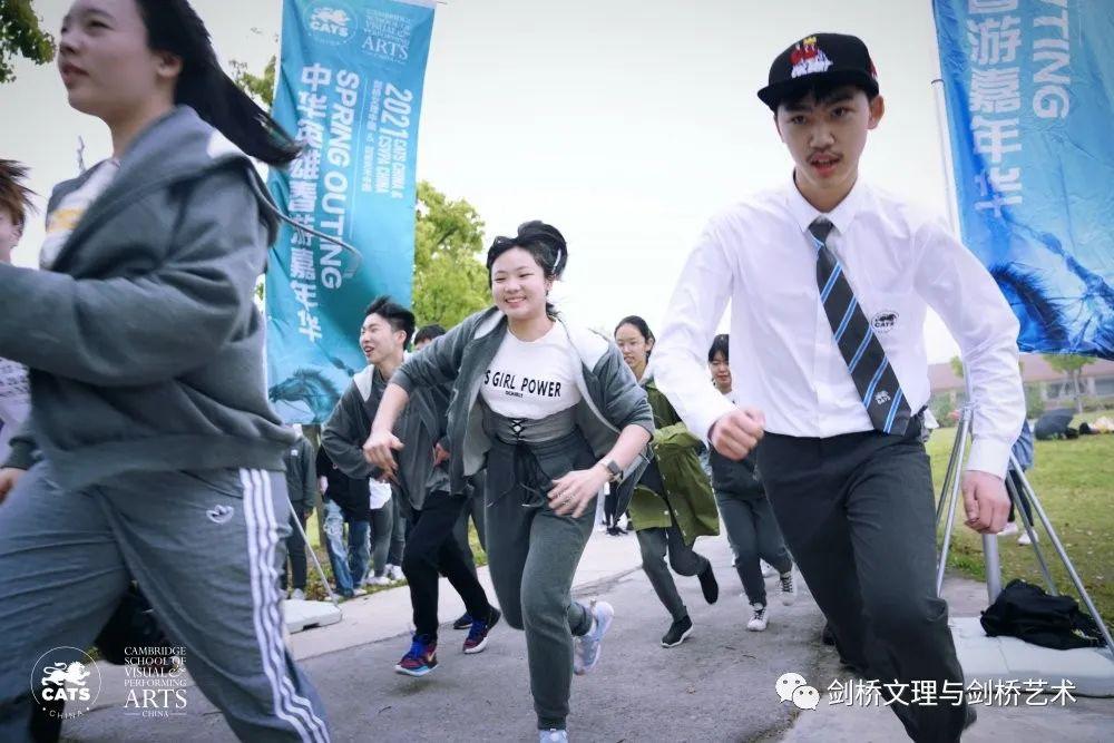 2021春游回顾 | 剑桥文理与剑桥艺术中国中华英雄春游嘉年华